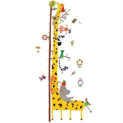 Immagine di adesivo murale metro giraffa e amici